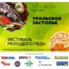 VI Международный конкурс «Пресс-служба года - 2013»