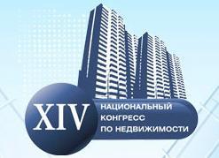 """Выставка- форум """"Строительство -2017"""".URAL"""