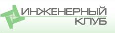 21-я специализированная выставка строительных материалов и технологий ремонта, энергетической и электротехнической продукции  «СТРОЙКРЫМ. ЭНЕРГОСБЕРЕЖЕНИЕ. 2017».