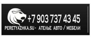 """ООО """"Химсталькомплект"""""""