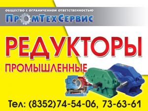 "ООО ""Электроблог"""