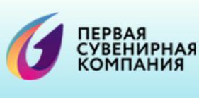 """ЗАО ПКФ """"Пермспецкабель"""""""