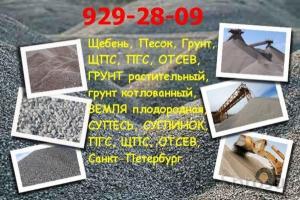 ИП Алексеев А.Н.