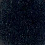 Светодиодный светильник УСС-36 АЗС