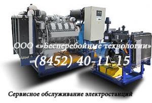Лампа ДШ 40вт 230в E14 Космос прозрачная