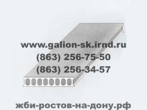 Автоматический выключатель АЕ 2044